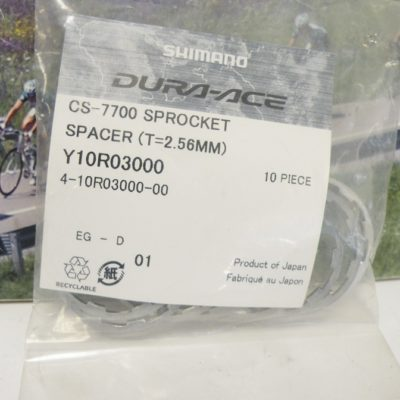 Shimano Dura Ace 7700 cassette spacers